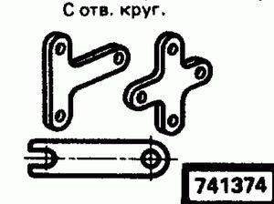Код классификатора ЕСКД 741374
