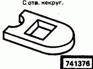 Код классификатора ЕСКД 741376