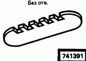 Код классификатора ЕСКД 741391