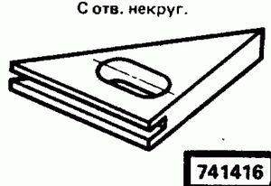 Код классификатора ЕСКД 741416