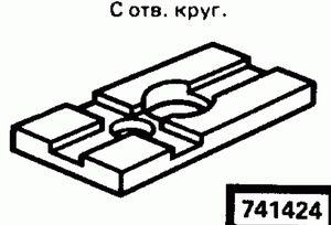 Код классификатора ЕСКД 741424