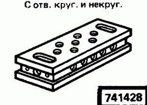 Код классификатора ЕСКД 741428