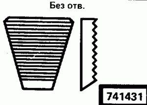 Код классификатора ЕСКД 741431