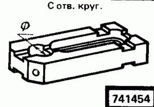 Код классификатора ЕСКД 741454