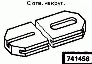 Код классификатора ЕСКД 741456