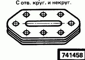 Код классификатора ЕСКД 741458