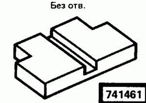 Код классификатора ЕСКД 741461