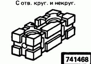 Код классификатора ЕСКД 741468
