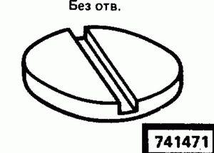 Код классификатора ЕСКД 741471