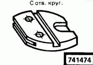 Код классификатора ЕСКД 741474