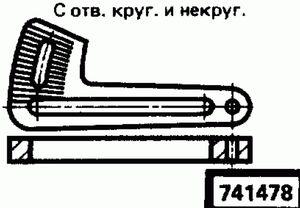 Код классификатора ЕСКД 741478