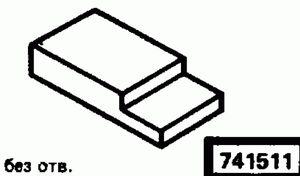 Код классификатора ЕСКД 741511