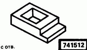 Код классификатора ЕСКД 741512