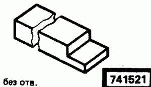 Код классификатора ЕСКД 741521
