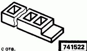 Код классификатора ЕСКД 741522