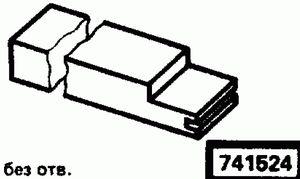 Код классификатора ЕСКД 741524