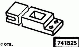 Код классификатора ЕСКД 741525