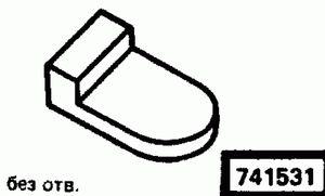 Код классификатора ЕСКД 741531