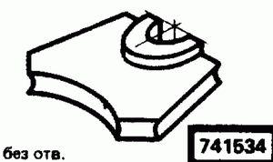 Код классификатора ЕСКД 741534