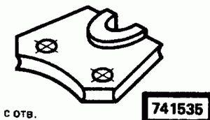 Код классификатора ЕСКД 741535