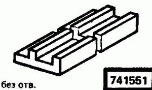 Код классификатора ЕСКД 741551