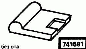 Код классификатора ЕСКД 741581