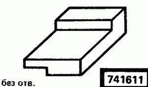 Код классификатора ЕСКД 741611