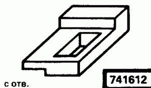Код классификатора ЕСКД 741612