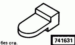 Код классификатора ЕСКД 741631