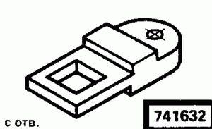 Код классификатора ЕСКД 741632