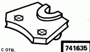 Код классификатора ЕСКД 741635