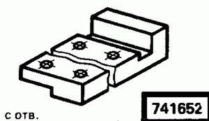 Код классификатора ЕСКД 741652