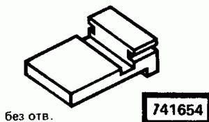 Код классификатора ЕСКД 741654