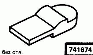 Код классификатора ЕСКД 741674
