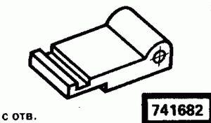 Код классификатора ЕСКД 741682