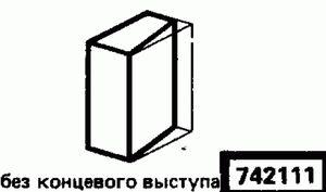 Код классификатора ЕСКД 742111