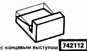 Код классификатора ЕСКД 742112