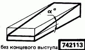Код классификатора ЕСКД 742113