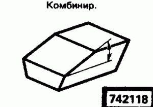 Код классификатора ЕСКД 742118