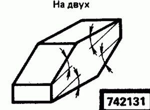 Код классификатора ЕСКД 742131