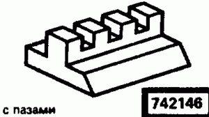 Код классификатора ЕСКД 742146