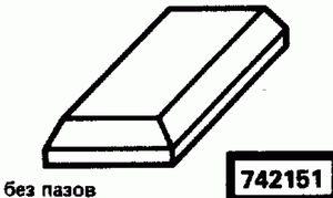 Код классификатора ЕСКД 742151
