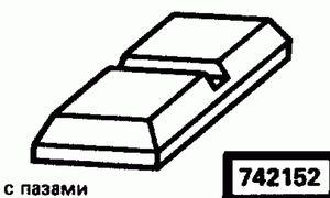 Код классификатора ЕСКД 742152