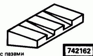 Код классификатора ЕСКД 742162