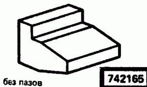 Код классификатора ЕСКД 742165