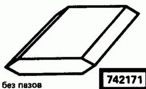 Код классификатора ЕСКД 742171