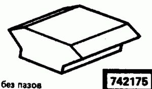 Код классификатора ЕСКД 742175