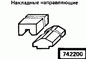 Код классификатора ЕСКД 7422