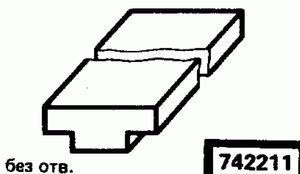 Код классификатора ЕСКД 742211
