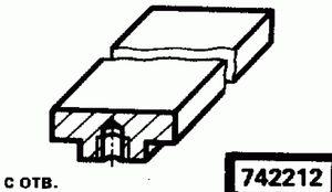 Код классификатора ЕСКД 742212